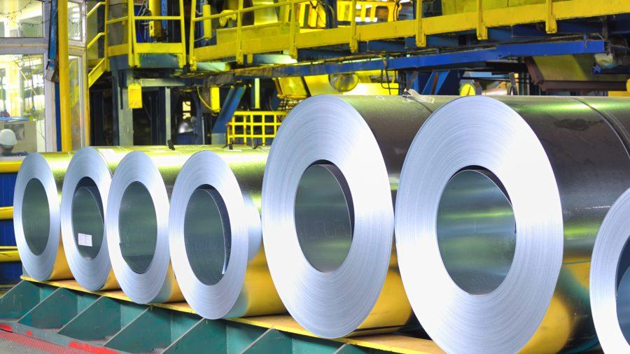 Metals USA - Metals USA